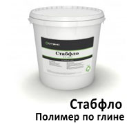 Стабфло1